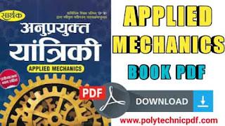 applied-mechanics-book-pdf