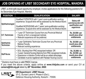 LRBT Secondary EYE Hospital,Mandra Jobs November 2020 Apply Now