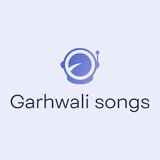 Ghughuti Ghuron Lagi Lyrics