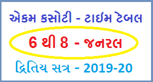 STD 6 to 8 EKAM KASOTI GENERAL  TIMETABLE 2019-20