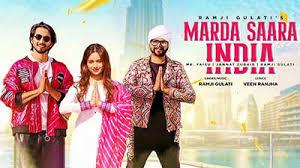 Marda Saara India Lyrics in English :- Ramji Gulati | Mr Faisu, Jannat Zubair, marda sara india song lyrics