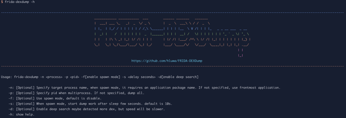 FRIDA-DEXDump : Fast Search And Dump Dex On Memory