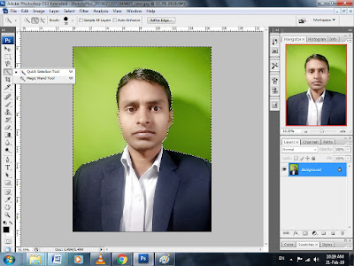 how to remove image background in hindi