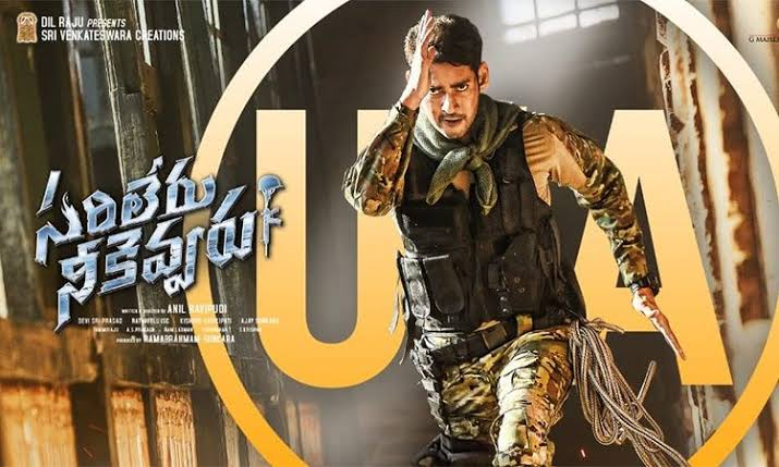 Sarileru Neekevvaru First Review in Movierulz