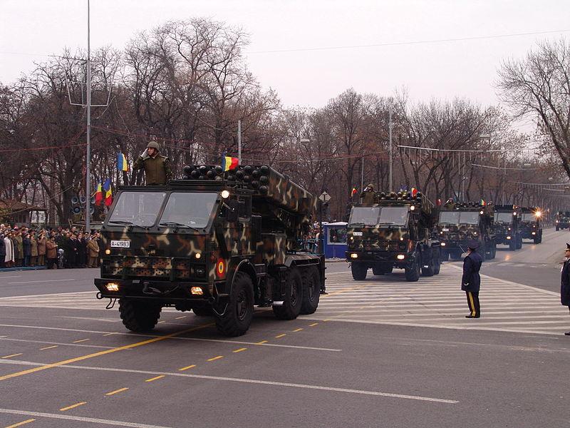 Артилерія Румунії: сучасний стан