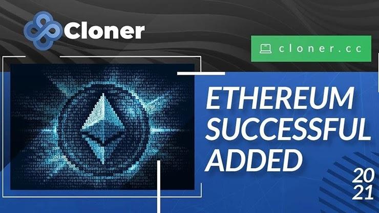 Новости от Cloner