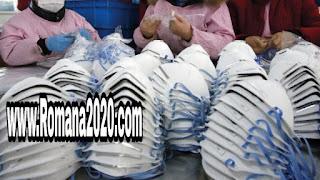 """مسؤول مصري: الصين طلبت منا 145 مليون """"كمامة"""" لمواجهة كورونا"""