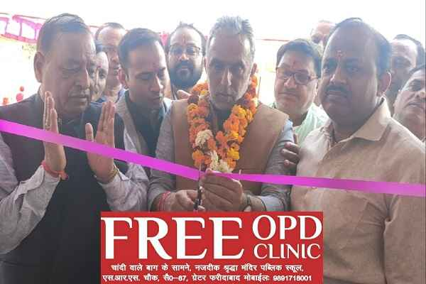 free-opd-clinic-in-greater-faridabad-arsh-hospital-agrawal-vaishya-parivar