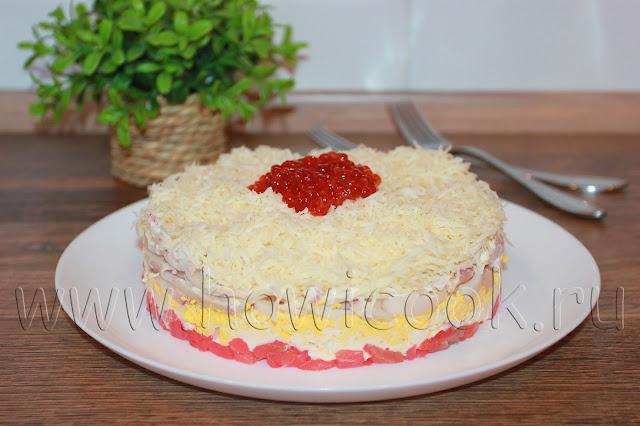 рецепт салата с семгой и кальмарами с пошаговыми фото