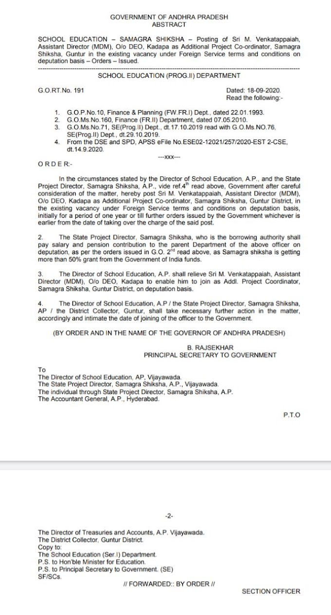 Posting of Sri M. Venkatappaiah, Assistant Director (MDM), O/o. D.E.O, Kadapa as Additional Project Co-ordinator, Samagra Shiksha, Guntur