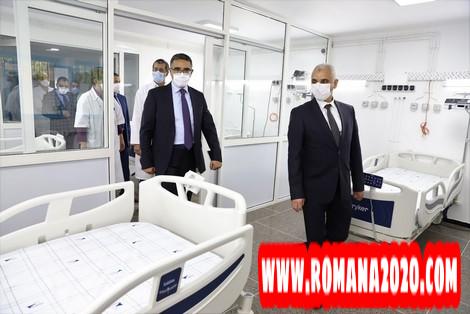 أخبار المغرب وزير الصحة: استعملنا 5 في المائة فقط من أسرة الإنعاش
