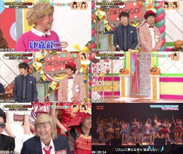 [TV-Variety] AKBINGO! – 2016.10.25 – #413