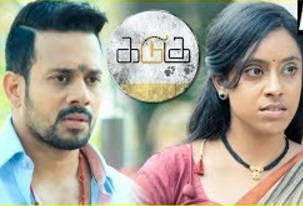 Kadugu Movie Scenes | Bharath fight goons who misbehave with girls | Rajakumaran