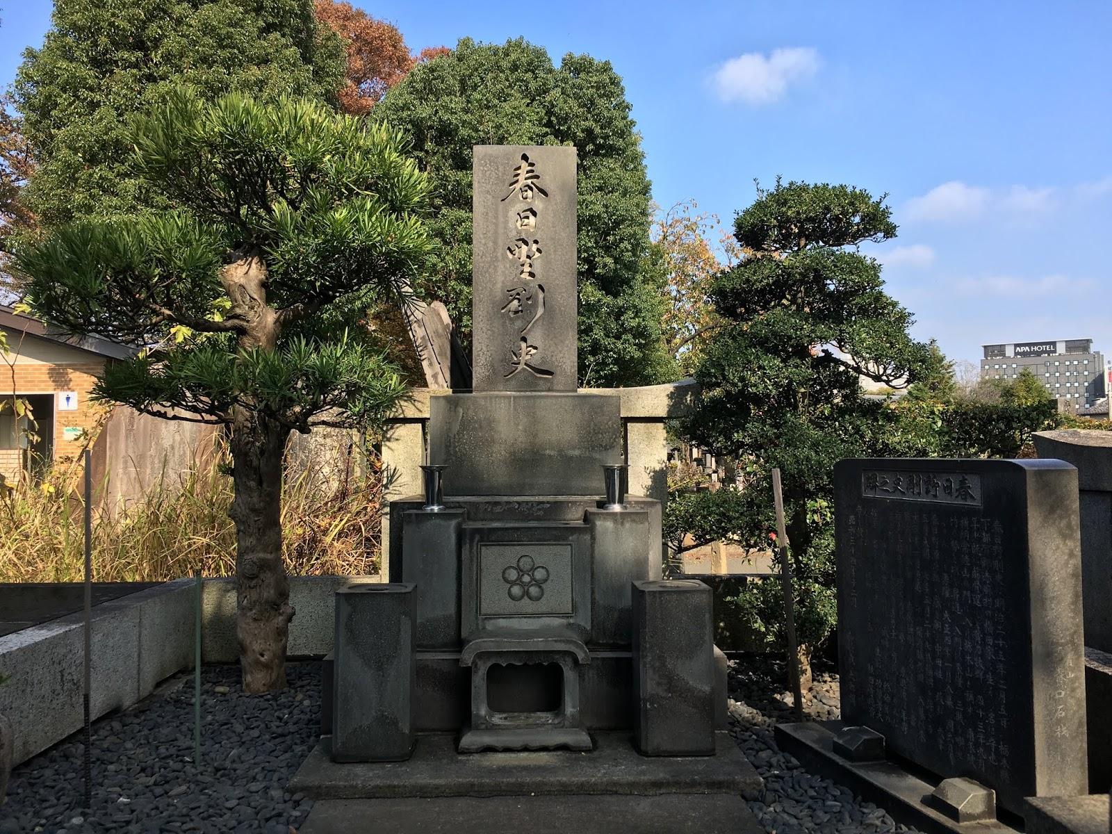 栃木山守也(とちぎやま もりや)-墓マイラーが行く。