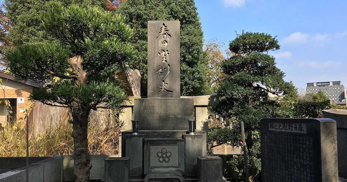 栃木山守也(とちぎやま もりや)