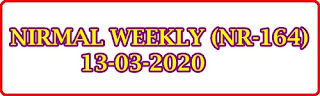 NIRMAL WEEKLY LOTTERY (NR-164) 13-03-2020 Kerala Lottery Result