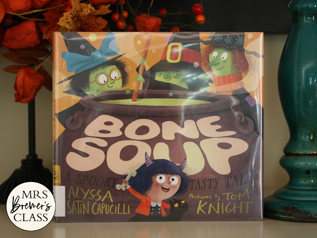 Bone Soup book study unit Common Core literacy companion activities and craftivity Halloween K-1