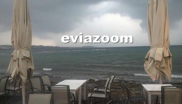 Η στιγμή της δυνατής νεροποντής στη Χαλκίδα - Άρόν-άρον έφυγαν οι πελάτες από παραλιακή ψαροταβέρνα (ΦΩΤΟ & ΒΙΝΤΕΟ)