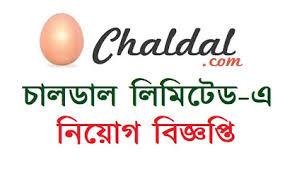 চালডাল লিমিটেড নিয়োগ বিজ্ঞপ্তি ২০২১ - Chaldal job circular 2021