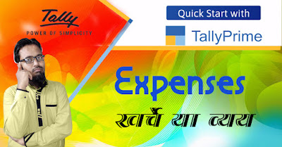Direct Expenses and Indirect Expenses