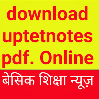 Download uptet notes   pdf  chandra institute |up tet chandra insure notes indf