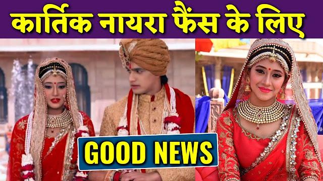 GOOD News ! Here's When Kartik & Naira Will RE-UNITE in Yeh Rishta Kya Kehlata Hai