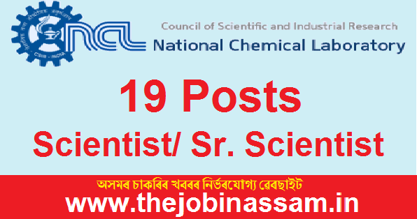 National Chemical Laboratory Recruitment 2019