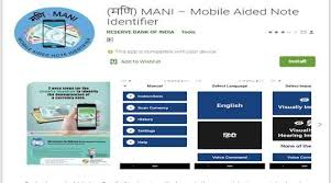 RBI Mobile Aided Note Identifier (MANI) App RBI App for the Blind Easy to Identify Currency Notes/2020/01/RBI-Mobile-Aided-Note-Identifier-MANI-App-RBI-App-for-the-Blind-Easy-to-Identify-Currency-Notes.html