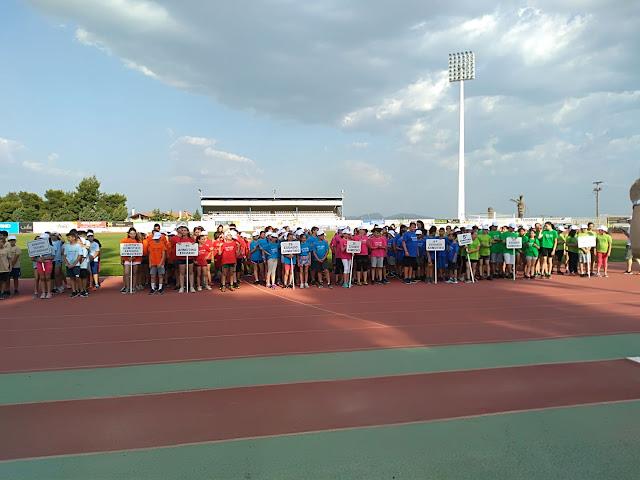 Με μεγάλη επιτυχία η 8η αθλητική γιορτή στίβου των Συλλόγων Γονέων και Κηδεμόνων των 7 Δημοτικών Σχολείων Άργους