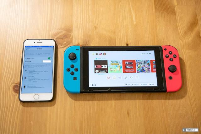 【生活分享】快試試這招讓 Switch 重新連上 iPhone 個人熱點 - 重新打開 Switch 就能連上網路