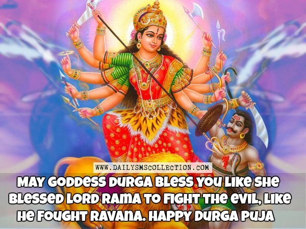 Happy Durga Puja Pictures