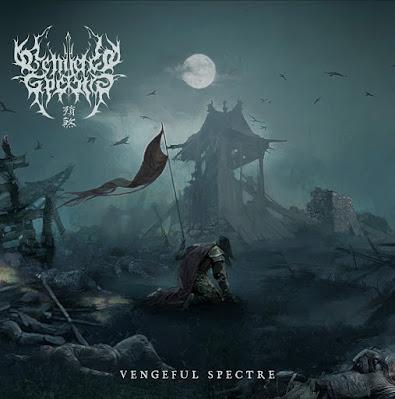 Vengeful Spectre's 2020 black metal debut is eerily good fun.