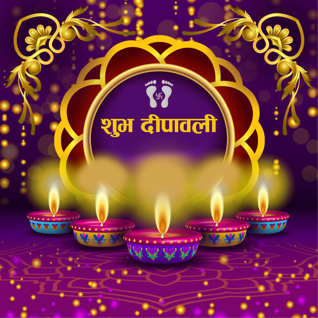 happy tihar 2077