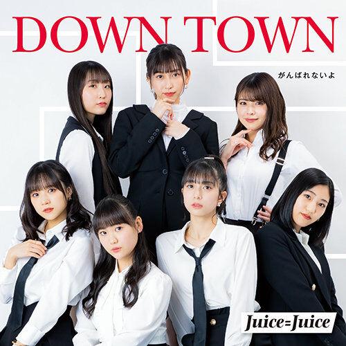 [Lirik] Juice=Juice - DOWN TOWN (Terjemahan Indonesia)