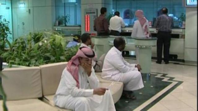 وقف التعاملات البنكية للعملاء الذين ليس لديهم عنوان وطني في السعودية