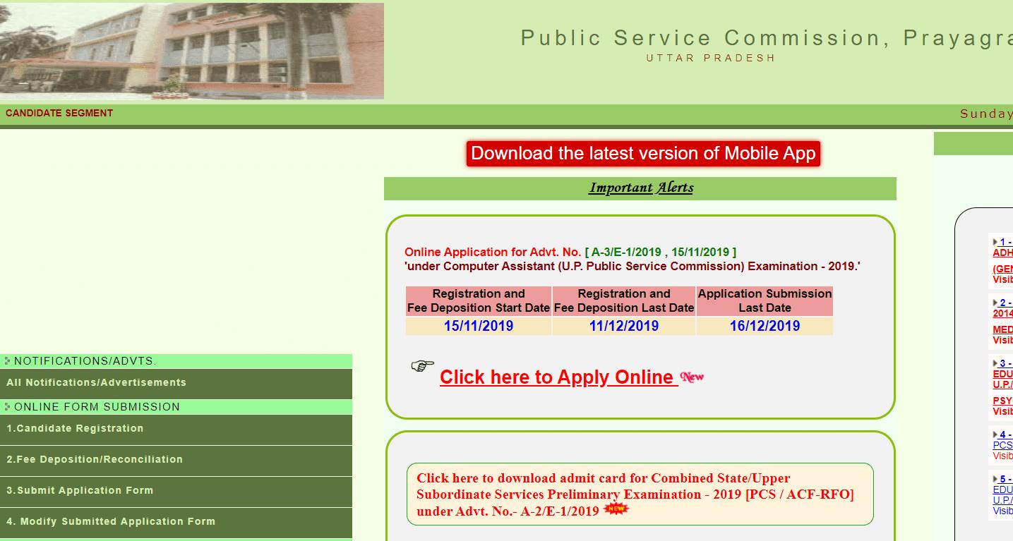 UPPSC PCS Prelims Question Paper
