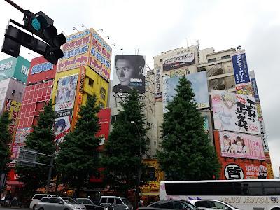 Akihabara quartiere tokyo