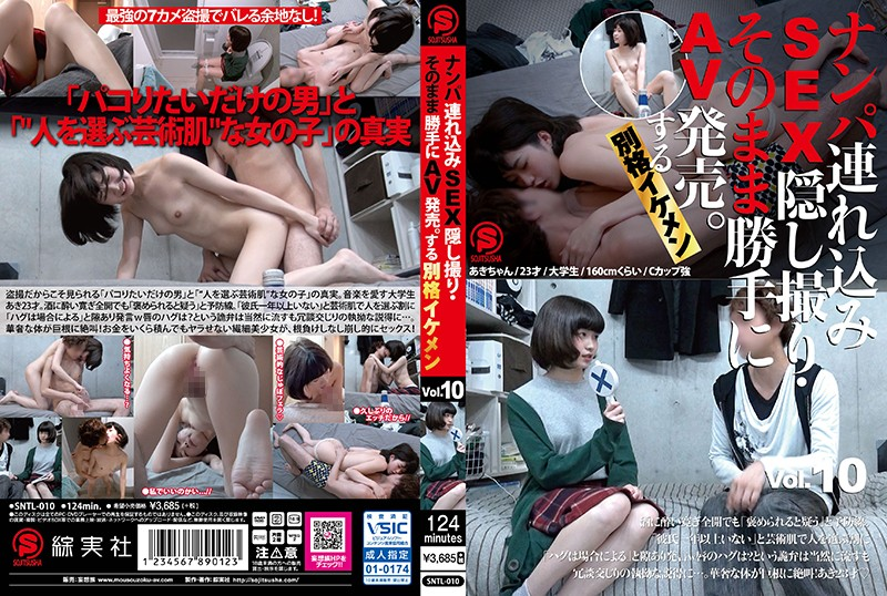 Bokep Jepang Jav 240p 360p SNTL-010 Nanpa Brought In SEX Secret Shooting � AV Release On Its Own.Ikemen Ikemen Vol. 10