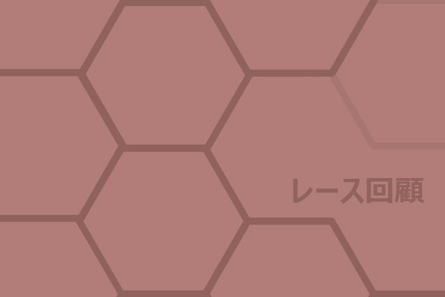 中央競馬 5/1(土) レース回顧