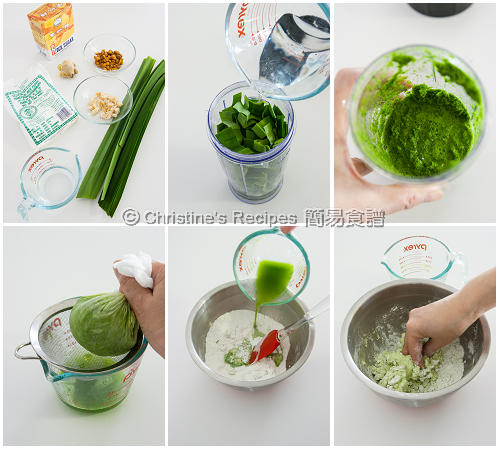 班蘭湯圓製作圖 Pandan Dumplings Procedures01