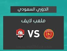 نتيجة مباراة القادسية والرائد اليوم الموافق 2021/04/16 في الدوري السعودي