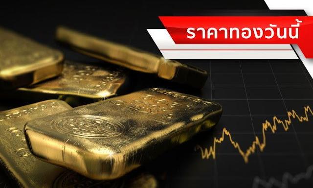 เปิดตลาดราคาทองคำลง50 รูปพรรณขายออก22,200บาท