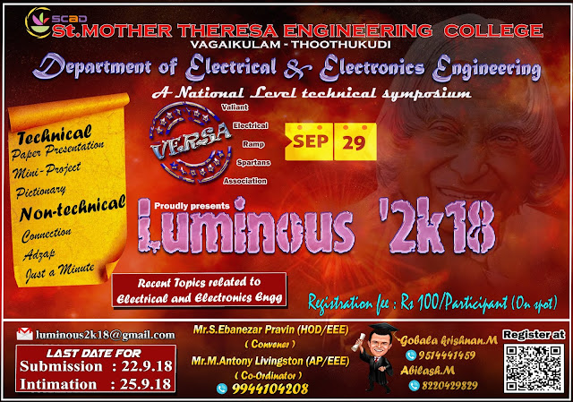 luminous-2k18-eee-symposium