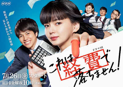 SINOPSIS This is Not a Business Expense/We Cannot Pay You for This (Drama Jepang 2019) Rilis, Review dan Trailer HD