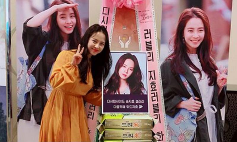 Song Ji Hyo thank fans