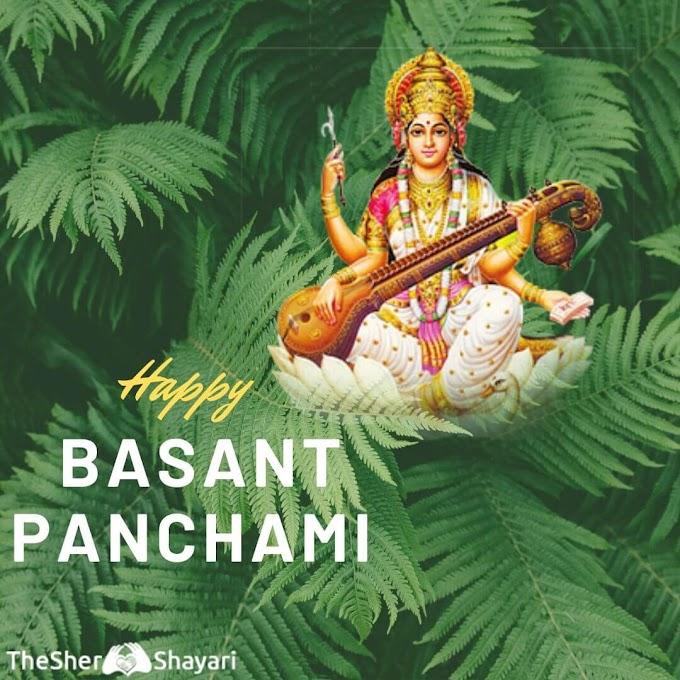Download Free 2020 SARASWATI Puja-Vasant Panchami Images Quotes photo.
