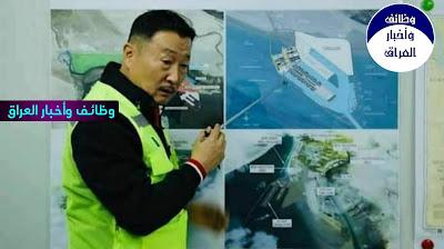 كوريا تهدد الكويت بسبب العراق وميناء الفاو !!