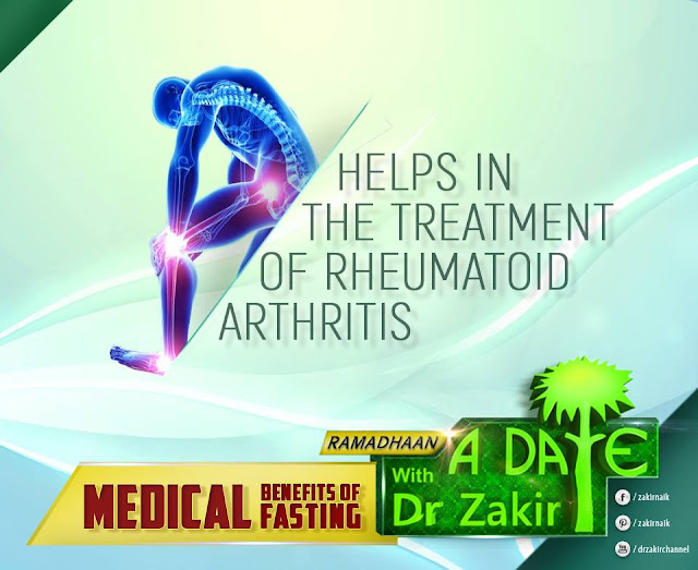 Helps in The Treatment of Rheumatoid arthritis   RAMADAN 2020 by Ummat-e-Nabi.com