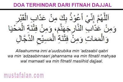 teks lafadz bacaan doa terhindar dari fitnah dajjal