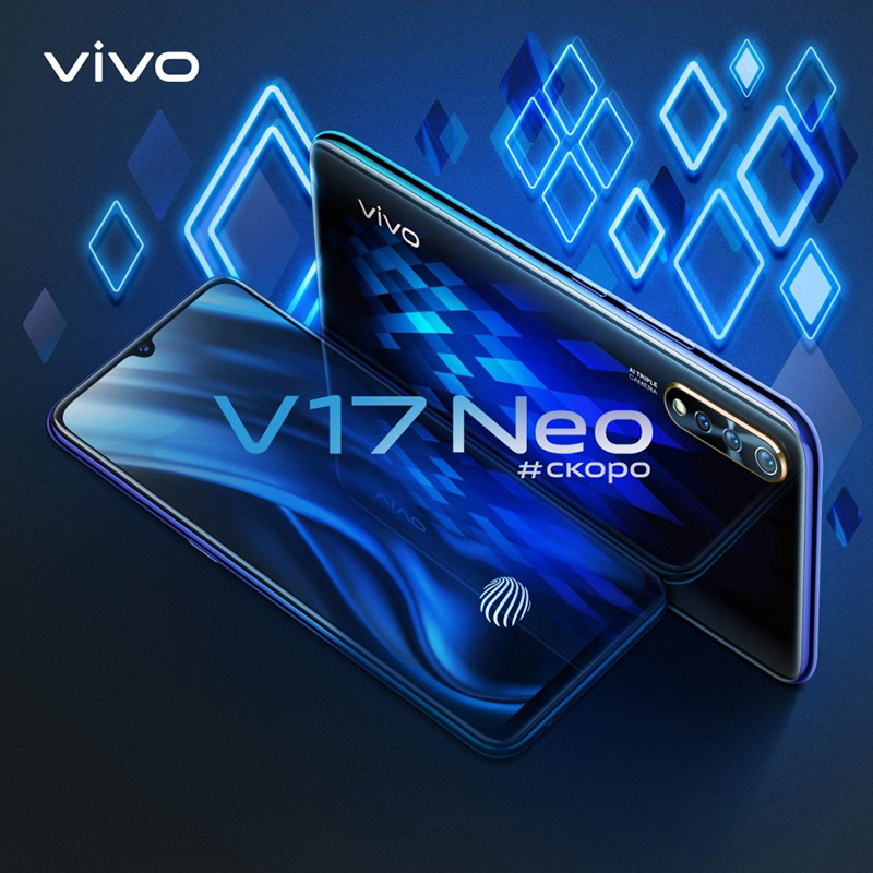 Vivo V17 Neo with Helio P65 and 4,500mAh battery announced